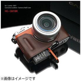 GARIZ ゲリズ 本革カメラケース 【パナソニック LUMIX GM(GM1)用】(ブラウン) HG-GM1BR[HGGM1BR]