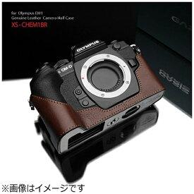 GARIZ ゲリズ 本革カメラケース 【オリンパス OM-D E-M1用】(ブラウン) XS-CHEM1BR[XSCHEM1BR]