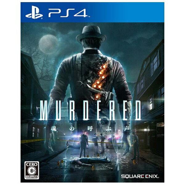 スクウェアエニックス MURDERED 魂の呼ぶ声【PS4ゲームソフト】