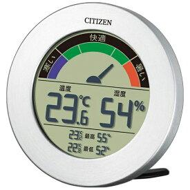 リズム時計 RHYTHM 8RDA67-B19 デジタル温湿度計 「ライフナビD67B」 8RDA67-B19 シチズン 銀色ヘアライン仕上 [デジタル][8RDA67B19]