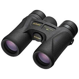 ニコン Nikon 8倍双眼鏡 「PROSTAFF 7S(プロスタッフ 7S)」 8×30[PS7S8X30]