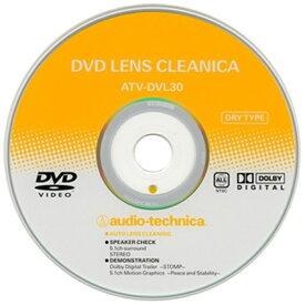 オーディオテクニカ audio-technica ATV-DVL30 レンズクリーナー [CD /乾式][ATVDVL30]