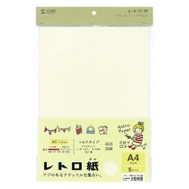 サンワサプライ SANWA SUPPLY レトロ紙 [つやなしマット・A4サイズ/5シート](鳥の子色) JP-MTRT08[JPMTRT08]【wtcomo】