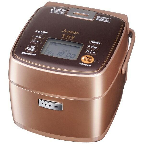 【送料無料】 三菱 Mitsubishi Electric NJ-ST06R 炊飯器 備長炭 炭炊釜 カッパー [3.5合 /IH /4.1kg][NJST06R]
