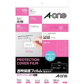 エーワン A-one 保護フィルム[光沢](A4サイズ:21面・6シート・126片) 透明 79221