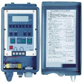 CKD シーケーディ 自動散水制御機器 コントローラ RSC2WP