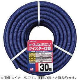 タカギ takagi ガーデンツイスター 15×20 20m[PH02015NB020TTM]