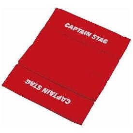 キャプテンスタッグ CAPTAIN STAG FDザブトン(レッド) M3332