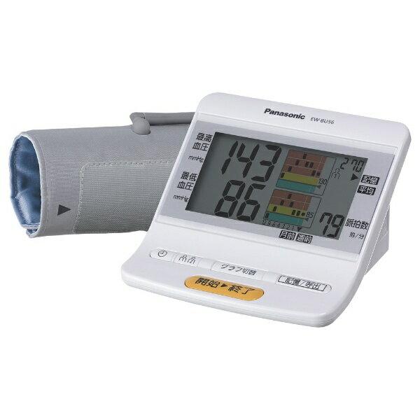 パナソニック Panasonic EW-BU56-W 血圧計 ホワイト [上腕(カフ)式][EWBU56W]