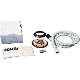 コンパクトツール COMPACT TOOL 914L用吸塵セット レザー式 226008AL