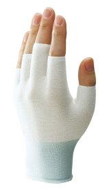 ショーワグローブ SHOWA B0950指切りインナー手袋20枚入 フリーサイズ B0950