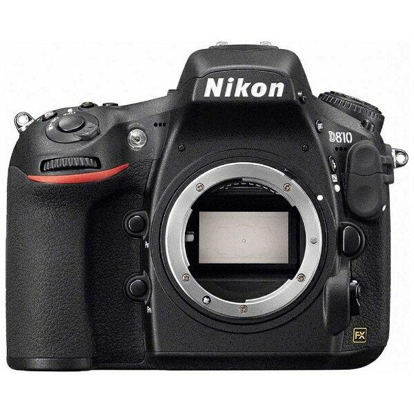【送料無料】 ニコン D810【ボディ(レンズ別売)/デジタル一眼レフカメラ】[D810]