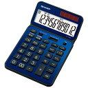 シャープ SHARP 電卓 「電卓50周年記念モデル」 ナイスサイズタイプ ディープブルー EL-VN82AX [12桁][ELVN82AX]
