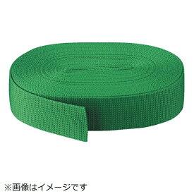 トラスコ中山 PPベルト幅50mmX長さ10m 緑 PPB5010