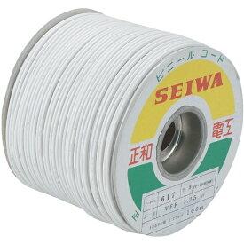 正和電工 Seiwa Denko 平行線 VFFビニールコード 100m 白 FF100BD