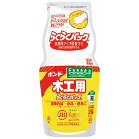 コニシ ボンド 木工用 らくらくパック 1kg(ポリ袋) #40168 CH18LLP1