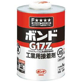 コニシ 速乾ボンド G17Z 1kg(缶) #43837 G17Z1