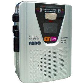 ANDO アンドーインターナショナル RC13-352Z ポータブルカセットレコーダー [ラジオ機能付き][RC13352Z]