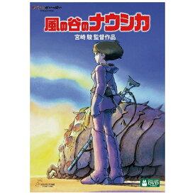 ウォルト・ディズニー・ジャパン The Walt Disney Company (Japan) 風の谷のナウシカ 【DVD】