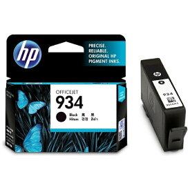 HP エイチピー C2P19AA 純正プリンターインク 934 黒[C2P19AA]【wtcomo】