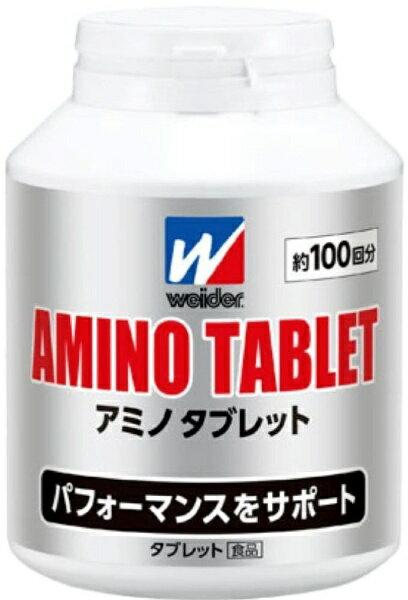 【送料無料】 森永製菓 ウイダー アミノタブレット 【ビッグボトル/390g】 C6JMM46200