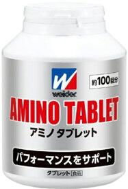 森永製菓 MORINAGA ウイダー アミノタブレット 【ビッグボトル/390g】 C6JMM46200