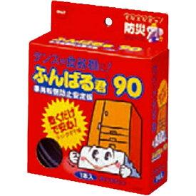 ニトムズ Nitoms 家具転倒防止安定板 「ふんばる君90」(1本入り/長さ90cm) M5880[M588]