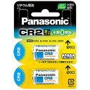 パナソニック Panasonic CR-2W-2P CR-2W/2P カメラ用電池 円筒形リチウム電池 [2本 /リチウム][CR2W2P] panasonic