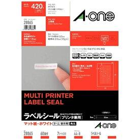 エーワン A-one ラベルシール プリンタ兼用 ホワイト 28865 [A4 /7シート /60面 /マット]【rb_mmme】