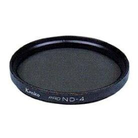 ケンコー・トキナー KenkoTokina 40.5mm PRO ND4 フィルター[405SPROND4]