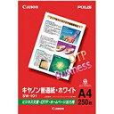 キヤノン CANON キヤノン普通紙・ホワイト(A4サイズ・250枚) SW-101A4[SW101A4]
