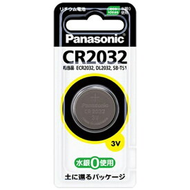 パナソニック Panasonic CR2032P CR2032P コイン型電池 [1本 /リチウム][CR2032P] panasonic【rb_pcp】