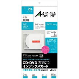 エーワン A-one CD/DVDインデックスカード インクジェット専用タイプ ホワイト 51158 [10シート /2面 /光沢]【rb_mmmb】
