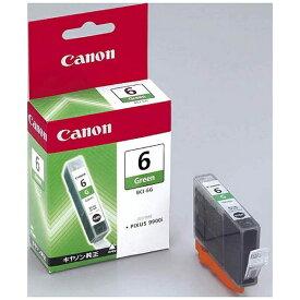 キヤノン CANON BCI-6G 純正プリンターインク PIXUS(ピクサス) グリーン[BCI6G]【wtcomo】