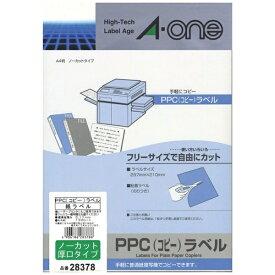 エーワン A-one マルチラベル PPC コピー ラベル ホワイト 28378 [A4 /100シート /1面 /マット]【rb_mmme】