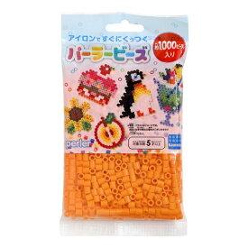カワダ KAWADA パーラービーズ 単色 オレンジ