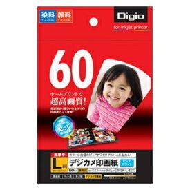 ナカバヤシ Nakabayashi Digio デジカメ印画紙(超厚手L版・60枚) JPSK-L-60G[JPSKL60G]【wtcomo】