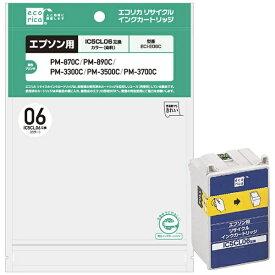 エコリカ ecorica ECI-E06C 互換プリンターインク カラー[ECIE06C]【wtcomo】