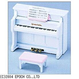エポック社 EPOCH シルバニアファミリー ピアノセット