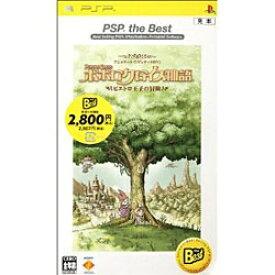 ソニーインタラクティブエンタテインメント Sony Interactive Entertainmen ポポロクロイス物語 〜ピエトロ王子の冒険〜 PSP the Best【PSPゲームソフト】