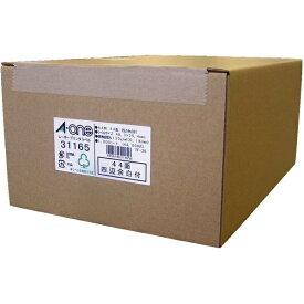 エーワン A-one ラベルシール レーザープリンタ ホワイト 31165 [A4 /1000シート /44面 /マット]【rb_mmme】