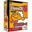 【送料無料】 AHS 〔Win版〕 CloneCD5 (クローンシーディ5)