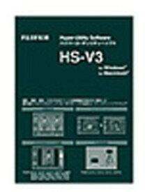 富士フイルム FUJIFILM S5 Pro専用 ハイパーユーティリティーソフト ≪アップグレード専用パッケージ≫ HS-V3UP[HSV3UP]