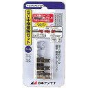 日本アンテナ NIPPON ANTENNA 5C用F5コネクタセットSP(F型接栓2個と中継接栓1個入り)[F5]