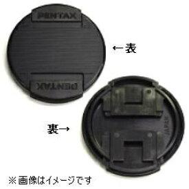 ペンタックス PENTAX レンズキャップ F PENTAX(ペンタックス) LENSCAPF67MM [67mm]