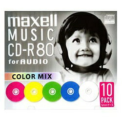 マクセル 音楽用CD-R(80分10枚入り) CDRA80MIX.S1P10S[CDRA80MIXS1P10S]