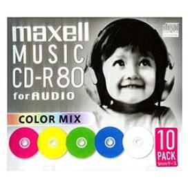 マクセル Maxell CDRA80MIXS1P10S 音楽用CD-R [10枚][CDRA80MIXS1P10S]