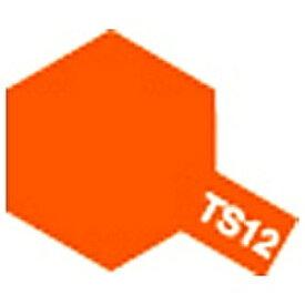 タミヤ TAMIYA タミヤカラー スプレーカラー TS-12(オレンジ)