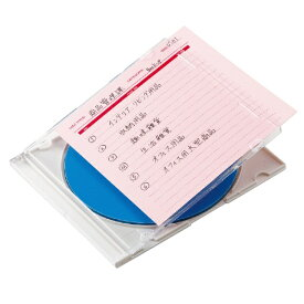 サンワサプライ SANWA SUPPLY 手書き用インデックスカード ピンク JP-IND6P [20シート /1面][JPIND6P]【wtcomo】