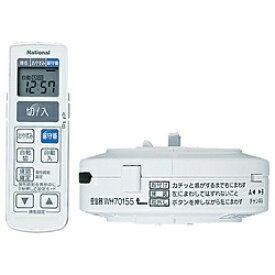 パナソニック Panasonic 光線式ワイヤレスリモコンスイッチセット (コードペンダント用) WH7016WP[WH7016WP] panasonic